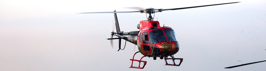 Summit Helicopters Pvt. Ltd. Rotating Header Image